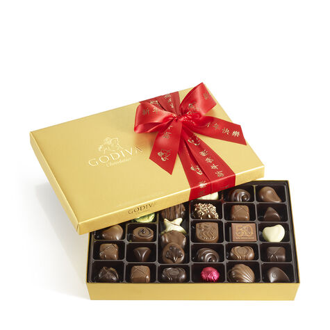 Assorted Chocolate Gold Gift Box, Chinese New Year Ribbon, 36 pc.