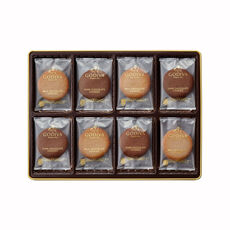 Assorted Sandwich Cookie Gift Tin, 32 pcs.