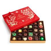 Assorted Chocolate Seasonal Gift Box, 32 pc.