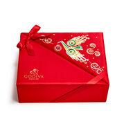 2017 Swarovski Luxury Holiday Gift Box, 64 pc.