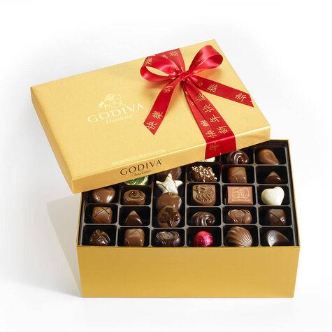 Assorted Chocolate Gold Gift Box, Chinese New Year Ribbon, 105 pc.